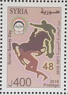 Syria New 2019 MNH Stamp - Sports Day - Syria