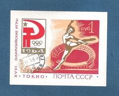U.R.S.S. - 1964- BF Obliterato Da 1 R. Dedicato Ai GIOCHI OLIMPICI ESTIVI DI TOKIO - In Ottime Condizioni. - 1923-1991 URSS