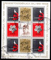 YUGOSLAVIA 1969 Communist League Anniversary Block Used.  Michel Block 15 - Blocs-feuillets