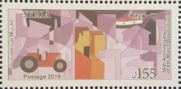 Syria New 2019 MNH Stamp - 56th Anniversary Of 8th March Revolution - Syria