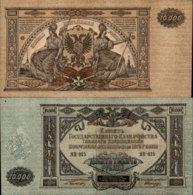 RUSSIA 10 000 RUBLE 1919 - Russland