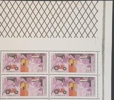 Syria New 2019 MNH Stamp - 56th Anniversary Of 8th March Revolution - Corner Blk/4 - Syria