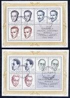 YUGOSLAVIA 1968 National Heroes Blocks Used..  Michel Block 13-14 - Blocks & Sheetlets