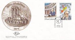 Greece FDC 1991 European Union (G62-14) - FDC