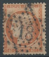 Lot N°47017  Variété/n°38, Oblit étoile Chiffrée 18 De PARIS (R. De Londres), Piquage - 1870 Siege Of Paris