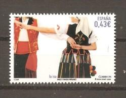 España/Spain-(MNH/**) - Edifil 4485 - Yvert  4119 - 1931-Hoy: 2ª República - ... Juan Carlos I