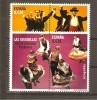 España/Spain-(MNH/**) - Edifil 4508-09 - Yvert  4151-52 - 1931-Hoy: 2ª República - ... Juan Carlos I