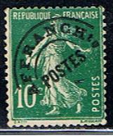 (2F 335) FRANCE // Y&T 51 // 1922-47 - 1893-1947
