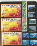 Année 1997. 13  Timbres + 3 Blocs-feuillets  Neufs **   Côte élevée  45 ,00 Euro - Tokelau