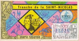 BL 36 / BILLET  LOTERIE NATIONALE  TRANCHE DE LA SAINT NICOLAS  1976 - Billets De Loterie