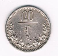 20 MONGO 27 AK (1937) MONGOLIE /2442/ - Mongolie