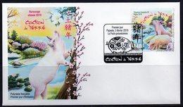 Polynésie Française 2019 - Nouvel An Chinois, Année Du Cochon - FDC - Unused Stamps