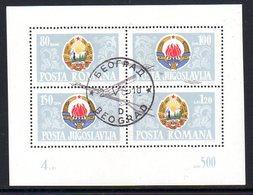 YUGOSLAVIA 1965 Djerdap Dam Block Used.  Michel Block 10 - Blocs-feuillets