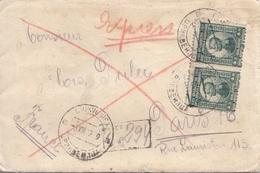 SERBIEN,BOSNIEN,SLOWENIEN 1922 - 2 X 4 D Auf EXPRESS-Brief Mit Inhalt Gel.v. > Paris - 1919-1929 Königreich Der Serben, Kroaten & Slowenen