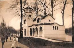 Liège Expo 1905 - Le Pavillon De Serbie (animée) - Liege