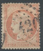 Lot N°47021  Variété/n°38, Oblit GC, Imprésion Dépouillée - 1870 Siege Of Paris