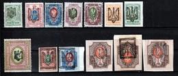 UKRAINE - 1919 - 12 Timbres **+ 1 Timbre (nsg)  Surcharge Odessa - Ukraine & West Ukraine