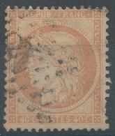 Lot N°47023  N°38, Oblit étoile Chiffrée 18 De PARIS (R. De Londres) - 1870 Siege Of Paris