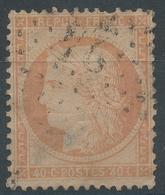 Lot N°47024  N°38, Oblit étoile Chiffrée 24 De PARIS (R. De Cléry) - 1870 Siege Of Paris