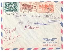 ABOISSO Côte D'Ivoire Lettre Timbre AOF 3F Jeune Femme 2F Fontaine Indigéne 15F Café Yv 62 33 34 Ob 1959 - Briefe U. Dokumente