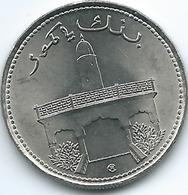 Comoros - French - 1975 - 50 Francs - KM9 - Comores