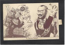 CPA Franc Maçonnerie Maçonnique Masonic Franc Maçon Satirique Caricature à Système Tirette Non Circulé - Filosofia & Pensatori