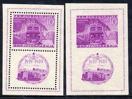 YUGOSLAVIA 1949 Railway Centenary Perforated And Imperforate Blocks MNH / **. Michel Block 4 A+B - Blocks & Sheetlets