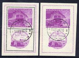 YUGOSLAVIA 1949 Railway Centenary Perforated And Imperforate Blocks Used. Michel Block 4 A+B - Blocks & Sheetlets