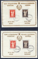 YUGOSLAVIA 1945 Declaration Of Peoples Republic Blocks Used. Michel Block 3 I-II - Blocks & Sheetlets