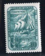 R-28247 USSR 1958 Mi.#2103 **mnh  Zag.#2088 - Offers Welcome! - Ongebruikt