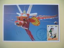 Carte 2001 - Rencontres Internationales De Cerfs-volants Cachet Berck-sur-Mer - Manifestations