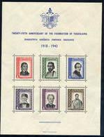 YUGOSLAVIA 1943 26th Anniversarty Of Yugoslav State Block MNH / **.  Michel Block 2 - Blocks & Sheetlets