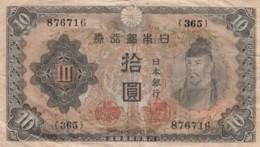 Japan #51 10 Yen Banknote, 1943-44 Issue - Japan