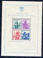 YUGOSLAVIA 1937 Philatelic Exhibition Block MNH / **. Michel Block 1 - Blocks & Sheetlets