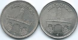 Comoros - 2001 - 50 Francs (KM16 & KM16a) - Comoros