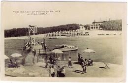 THE BEACH OF MONTAZA PALACE ALEXANDRIA - Alexandria