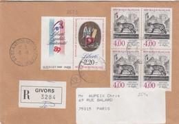 LETTRE RECOMMANDÉ GIVORS - Poststempel (Briefe)