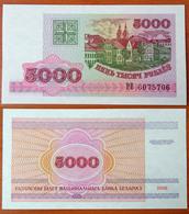 Belarus 5000 Rubles 1998 UNC Radar 6075706 - Belarus