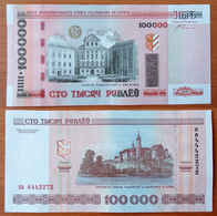 Belarus 100000 Rubles 2014 AUNC/UNC - Belarus
