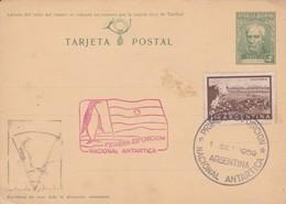 RARE CARD ENTIER BROWN Y GANADERIA. PRIMERA EXPOSICION NACIONAL ANTARTICA 1959 - BLEUP - Événements & Commémorations