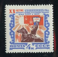R-28275 USSR 1965 Mi.#3179**mnh  Zag.#3229 - Offers Welcome! - Unused Stamps