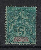 Soudan - French Sudan - Yvert 6 Oblitéré BAFOULABE - Scott#6 - Sudan (1894-1902)