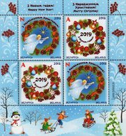 Belarus - 2018 - Merry Christmas And Happy New Year - Mint Souvenir Sheet With Hot Foil Intaglio Imprint And Embossing - Belarus