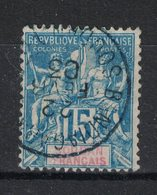 Soudan - French Sudan - Yvert 8 Oblitéré BANDIAGARA - Scott#9 - Sudan (1894-1902)