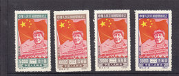 NORTH CHINA SG NE 286/289 REPRINT NE288 FOLDED HORIZONTALLY MNH - 1949 - ... République Populaire