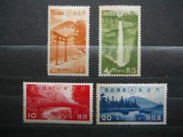 National Park - Nikko, Kantō Region # Japan 1938 MNH # Mi.272/5 - Unused Stamps