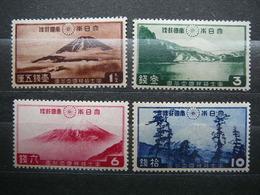 National Park. Fuji-Hakone # Japan 1936 MH # Mi.218/1 - Unused Stamps