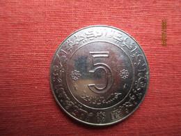 Algérie: 5 Dinar 1974 - Algérie