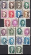 IRAN 1956 - MiNr: 975-1015  Lot 21x   Used - Iran