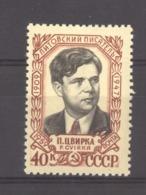Russie  :  Yv  2152  ** - Unused Stamps